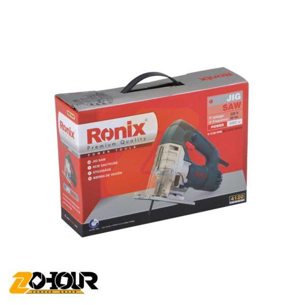 اره عمود بر صنعتی رونیکس مدل 4120 Ronix