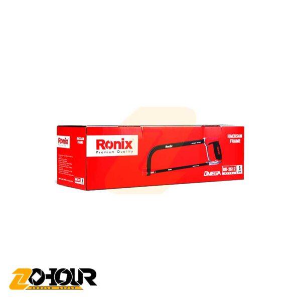 کمان اره دستی اومگا رونیکس مدل Ronix Omega RH-3612