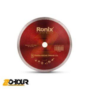 صفحه سرامیک بر 230mm رونیکس مدل Ronix RH-3508