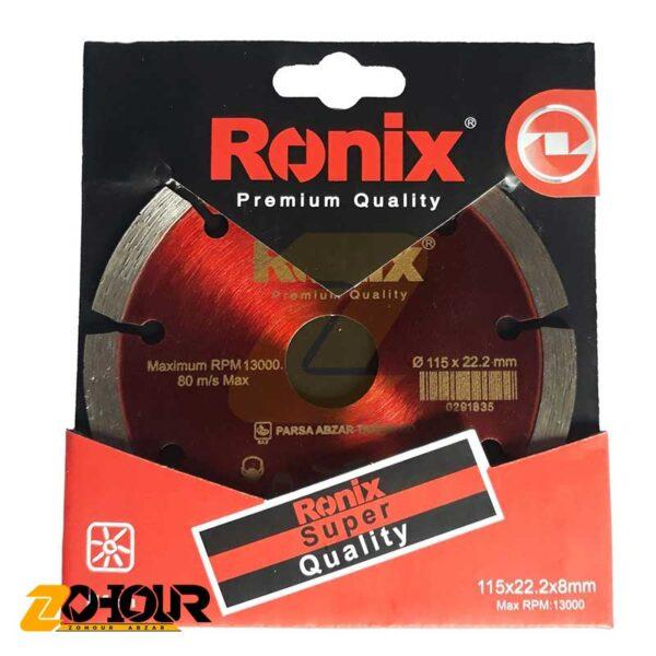 مینی فرز دیمردار رونیکس مدل Ronix 3100K