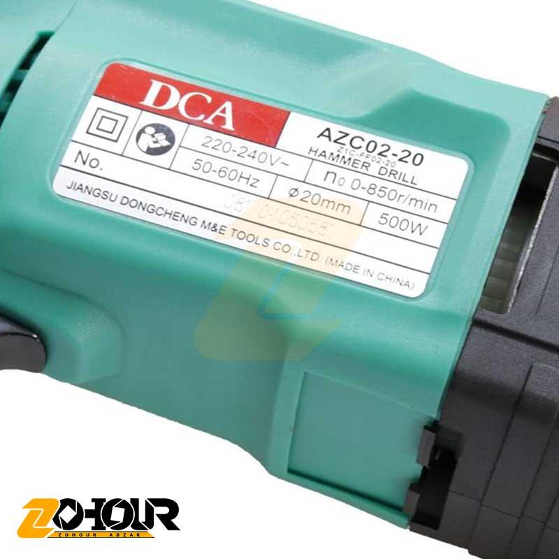 دریل بتن کن 4 شیار دی سی ای مدل DCA AZC02-20