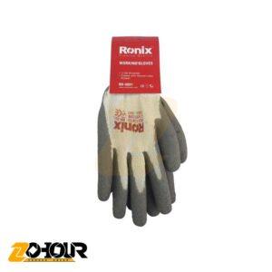 دستکش ایمنی لاتکس رونیکس مدل Ronix RH-9001