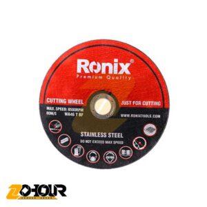 سنگ ساب و برش رونیکس مدل Ronix RH-3712