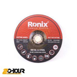 صفحه سنگ برش آهن رونیکس مدل Ronix RH-3703