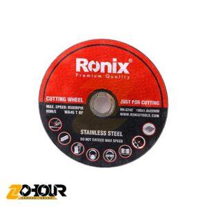 صفحه سنگ برش استیل بر رونیکس مدل Ronix RH-3742