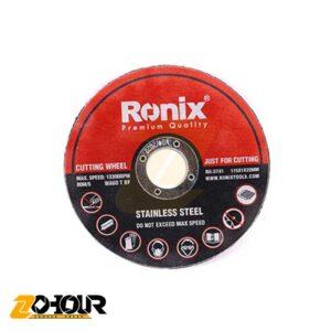 صفحه سنگ برش مینی استیل بر رونیکس مدل Ronix RH-3741