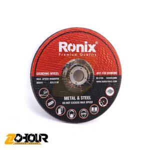صفحه سنگ ساب آهن رونیکس مدل Ronix RH-3704