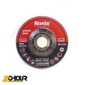 صفحه سنگ ساب مینی رونیکس مدل Ronix RH-3724