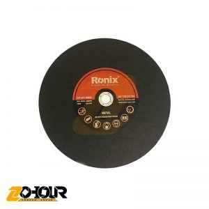صفحه سنگ پروفیل بر رونیکس مدل Ronix RH-3732