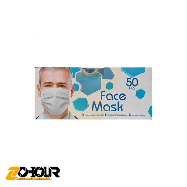 ماسک تنفسی ۳ لایه پرستاری بسته 50 عددی Face Mask