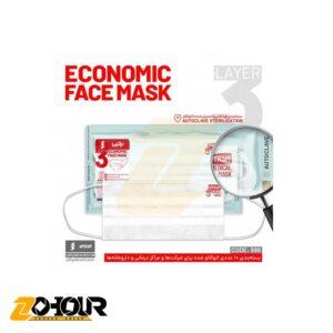 ماسک سه لایه اقتصادی یحیی بسته 10 عددی YAHYA