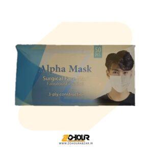 ماسک ۳ لایه پرسی ایرانی بسته 50 عددی Alpha Mask