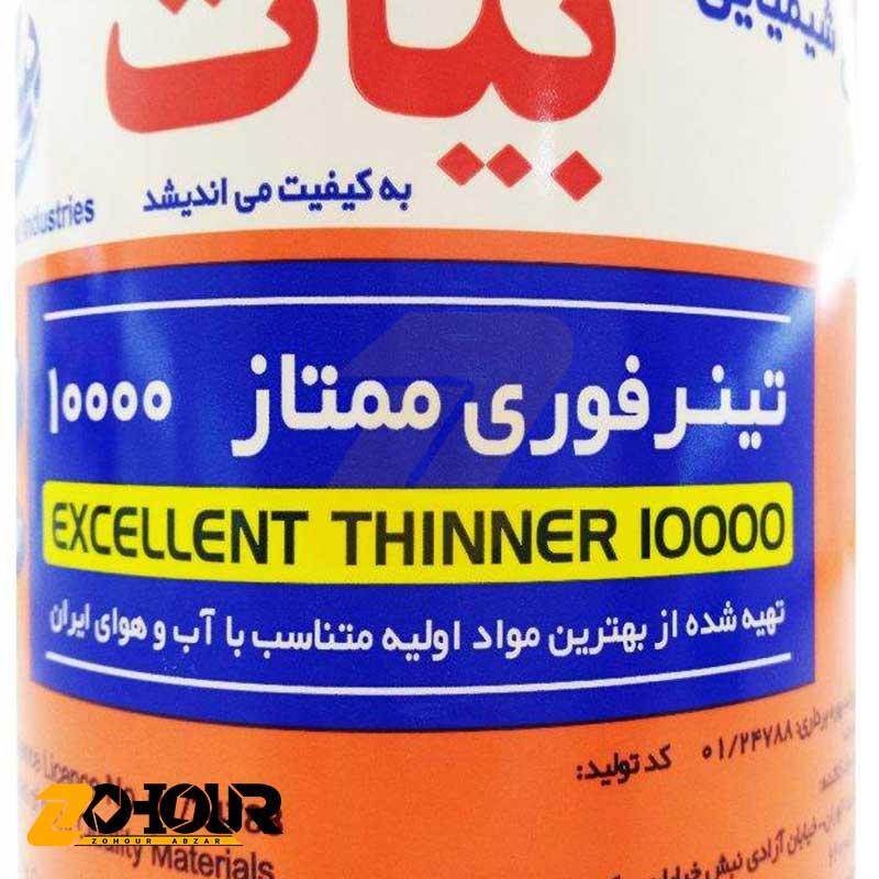 تینر فوری لوساید ممتاز بیات مدل 10000 حجم 1 لیتر Bayat