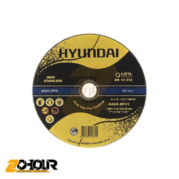 سنگ استیل بر هیوندای سایز 180x1.6 مدل HYUNDAI HAC-18016