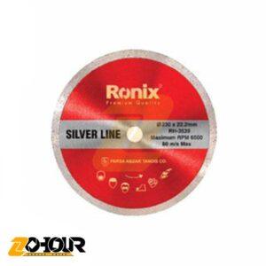 تیغ سرامیک بر 23 سانتی متری رونیکس مدل Ronix RH-3539