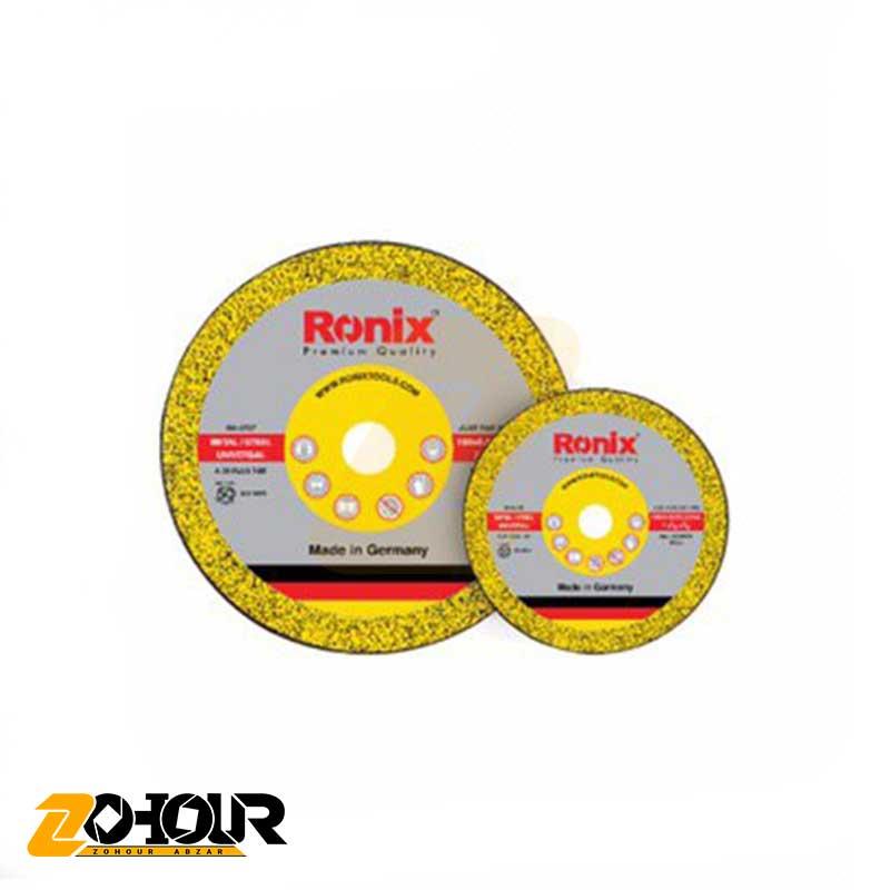 سنگ برش آهن مینی 115 میلی متر رونیکس مدل Ronix RH-3726