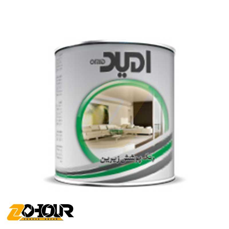 پوشش زیرین (آستری) سفید استاندارد امید حجم گالن Omid