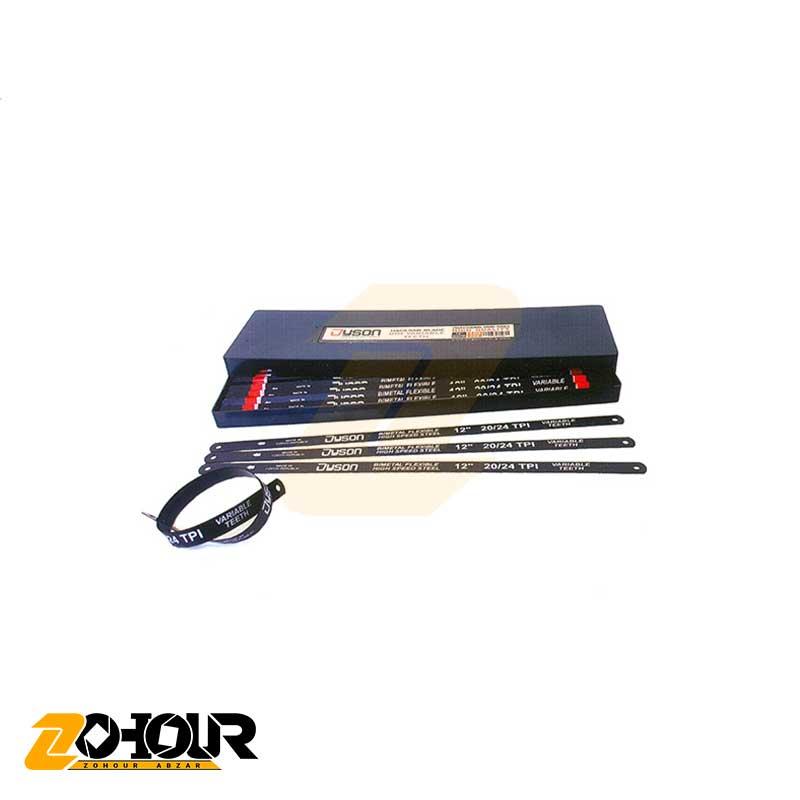 تیغ اره آهن بر بی متال سیاه سایز 12 اینچ دایسون مدل dyson DS101303
