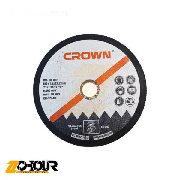 صفحه برش استیل 180 میلیمتری کرون Crown