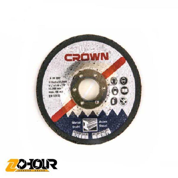 صفحه مینی برش استیل 115 میلیمتری کرون Crown
