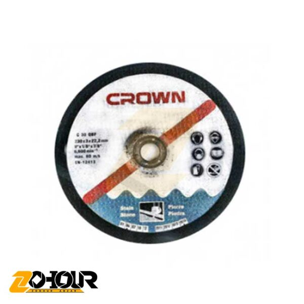 صفحه پروفیل بر 350 میلیمتری کرون Crown