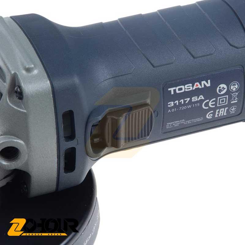 مینی فرز 720 وات توسن مدل Tosan 3117SA