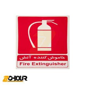 برچسب طرح خاموش کننده آتش