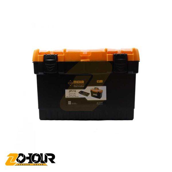 جعبه ابزار پلاستیکی مهر مدل MEHR JPT16