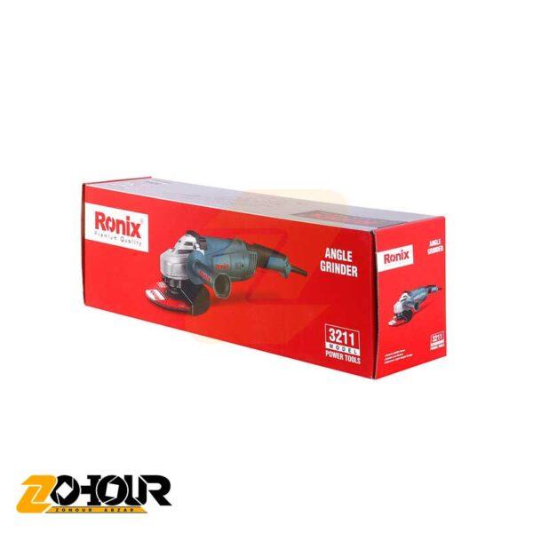 فرز آهنگری 2350 وات رونیکس مدل Ronix 3211