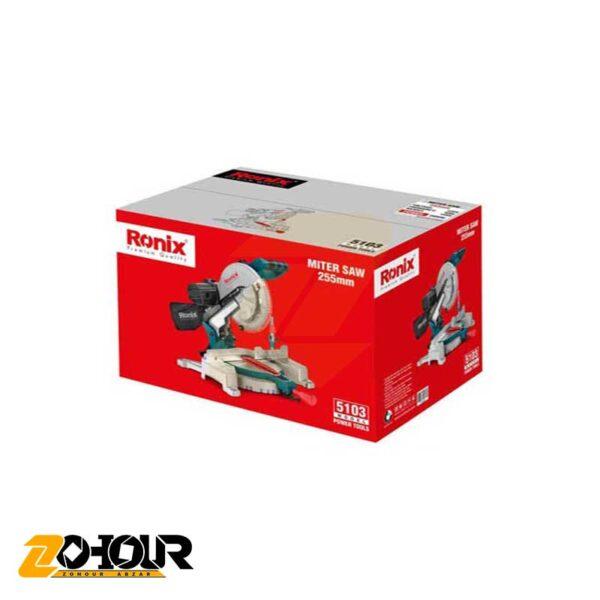 اره فارسی بر ثابت 250 میلیمتری رونیکس مدل Ronix 5103