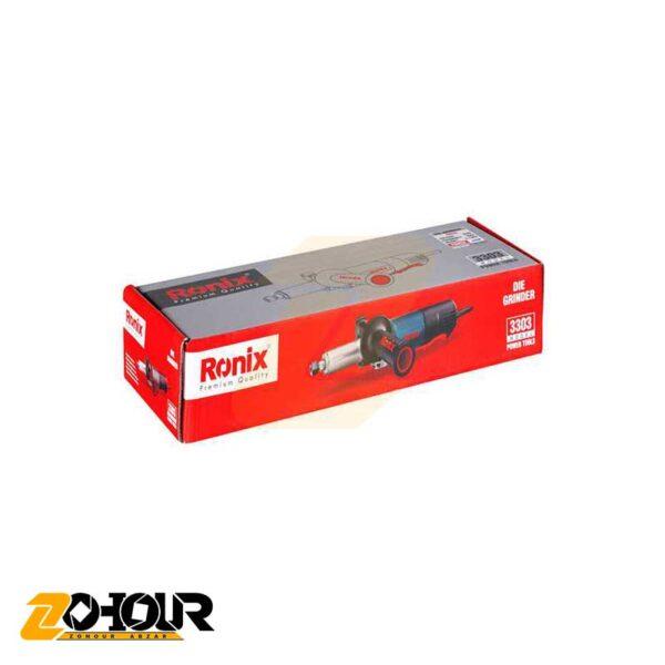 فرز انگشتی گلو بلند 840 وات رونیکس مدل Ronix 3303