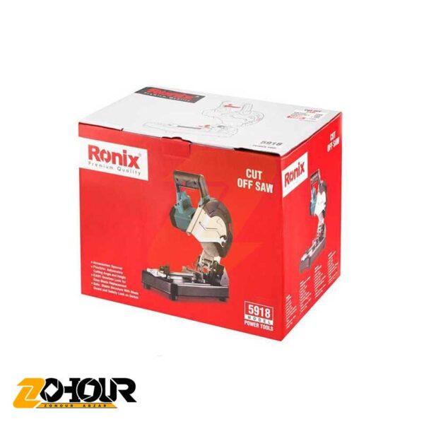 پروفیل بر 180 میلیمتری 1500 وات رونیکس مدل Ronix 5918