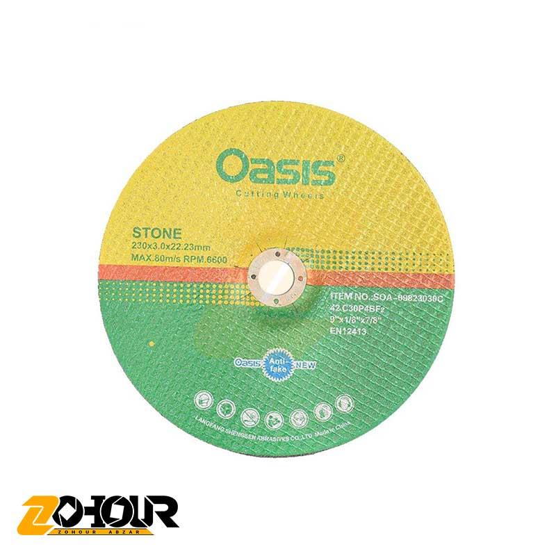 صفحه برش سنگ 3×230 میلیمتری مدل SOA-09823030C اوسیس Oasis